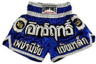 lumpinee pantalones corto muay thai